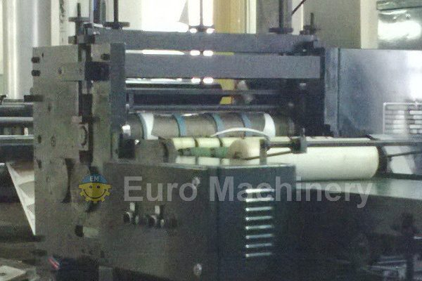 YONGCHENG MACHINERY - Used Narrow Web Flexo Printer